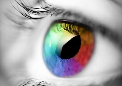 eye_EMDR_page